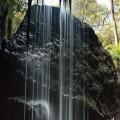 Upper Preston Falls
